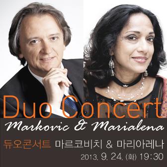 듀오콘서트 마르코비치 & 마리아레나 Fernandes & Markovic 피아노 듀오 연주회