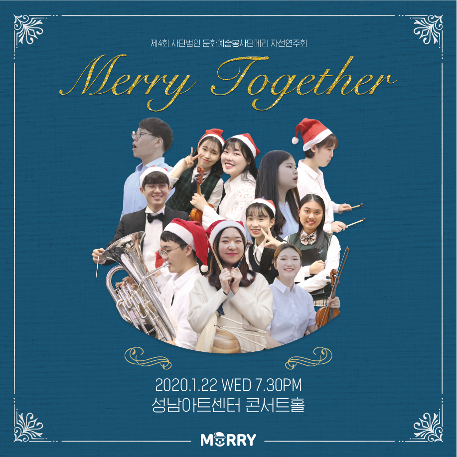 Merry Together 3