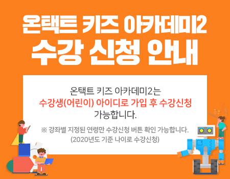 2020 성남아트센터 아카데미 성인 온라인 강좌 안내 (사진)